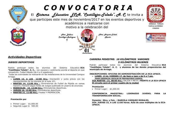 Convocatoria ANIVERSARIO 2017